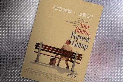 【貼貼屋】阿甘正傳 Forrest Gump 湯姆漢克斯 懷舊復古 牛皮紙海報 壁貼 店面裝飾 電影海報526