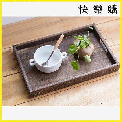 托盤 木質托盤家用長方形實木復古茶盤水杯茶托果盤托盤