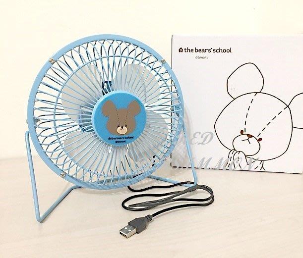 紅柿子【the bears' school小熊學校 USB 6吋風扇】全新•特售180元.