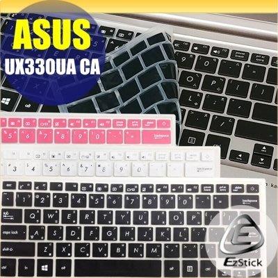 【Ezstick】ASUS UX330 UA CA 彩色中文印刷鍵盤膜(台灣專用,注音+倉頡) 矽膠材質