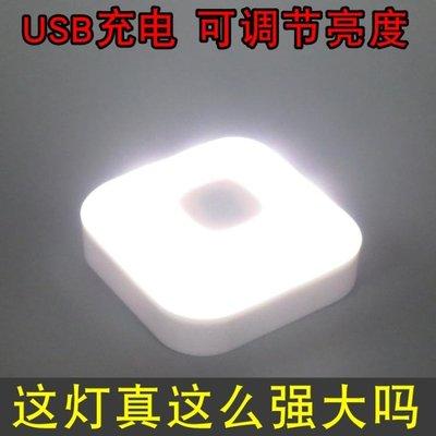 汽車后備箱燈LED觸摸燈改裝車內閱讀燈尾箱小夜燈車用車載車頂燈