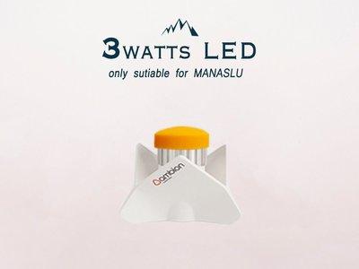 【ambion 新版升級】 塩光 MANASLU玫瑰鹽燈適用3W-LED燈組 現貨