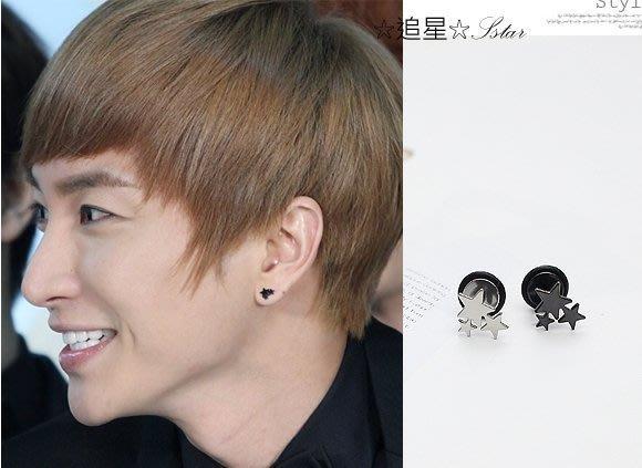 ☆追星☆ A300(二色可選)繁星耳環(1個)星星 啞鈴款Super Junior利特SJ李特ASMAMA正品 韓國進口