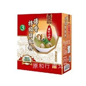 小磨坊廟口小吃 傳香特級白胡椒粉(全素)600公克〔原和行〕8盒*特價83