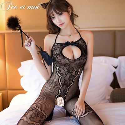 「歐拉亞」現貨 霏慕 性感絲襪 情趣絲襪 連身絲襪 角色扮演 變裝服 制服誘惑 演出服裝 套裝 酒店 7402