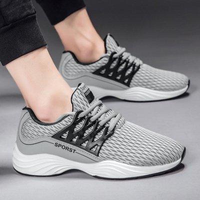 2018夏季透氣網布男鞋子男士運動休閒潮鞋韓版潮流百搭新款跑步鞋