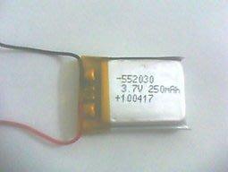 502030 3.7V 210MAH 15C放電聚合物鋰電池 各種mp3 mp4平板電腦 航模電 181854~032