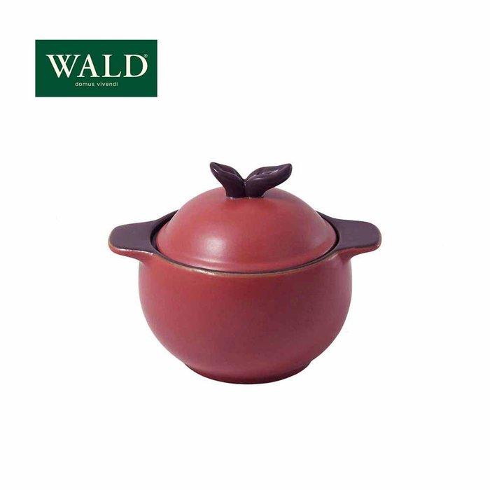 義大利WALD蘋果陶鍋燉盅養身健康保溫900ml紅色款