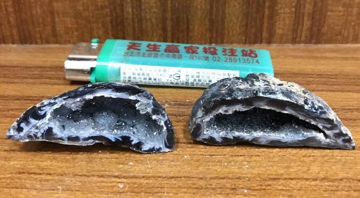 雷公彈~~瑪瑙雷公彈小晶洞聚寶一對~黑瑪瑙