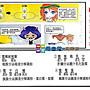 自學式家教工具書/fun學練功坊國中理化科+榜首贏家國中自然科組合套餐/加贈ibook雲端數位家教mp3/