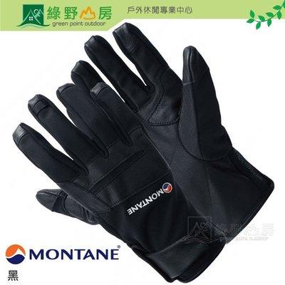 Montane 英國 Cyclone Glove 可觸控 WINDSTOPPER賽克隆抗風羊皮手套 黑 GCYGLBLA