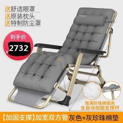 折疊床-艾臣折疊床單人床家用簡易午休床多功能躺椅辦公室成人午睡行軍床