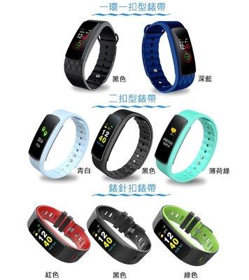 UPAL U6專用錶帶 (本商品僅有錶帶, 不含錶頭, 請買家留意)