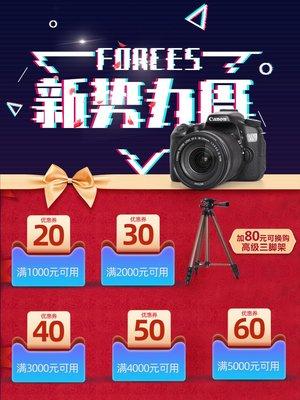 相機sony索尼a7 a7m2 a7m2 a7r2 二手全畫幅高清微單單反相機A7M3單機
