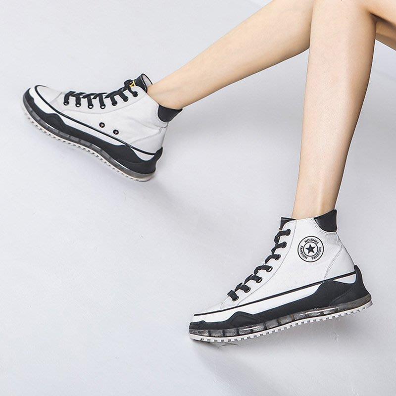 Fashion*厚底高幫帆布鞋 百搭網紅氣墊松糕鞋 增高小白鞋 35-39碼『白色』