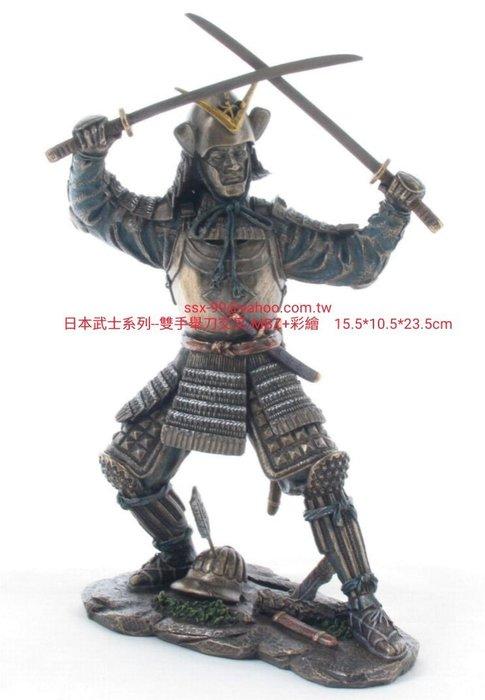 日本武士系列--雙手舉刀交叉-MBZ+彩繪 /雙手握長矛/ [ 預購品設計作品  英勇戰鬥]--幕府 大將軍