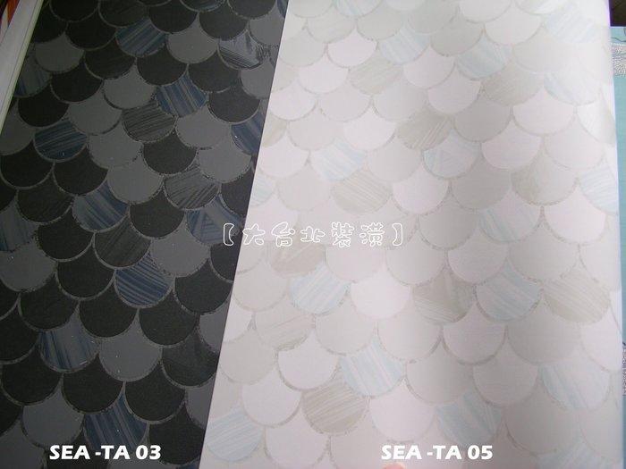 【大台北裝潢】美國Seabrook進口壁紙TA* Catalina Scales 層疊半圓(5色)