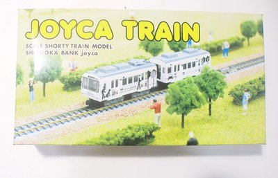N規,BANDAI B-TRAIN 靜岡鐵道 JOYCA TRAIN /SHIZUOKA BANK/2輛組