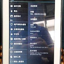JD JINDA京達P616-1無線平板電腦16GB