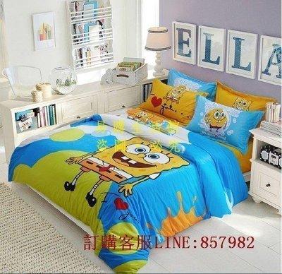 [王哥廠家直销]卡通 長絨棉 海綿寶寶 床套 (單人/ 雙人/加大)床包.床單.床罩 床品.床組 四件套 四件組LeGou
