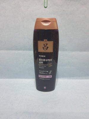 ~芊芊小舖~現貨~韓國 呂洗髮精 紫瓶小 180ml