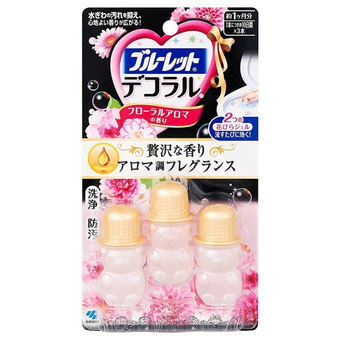 日本小林製藥BLUELET DECO馬桶清潔芳香花辦凝膠-花朵香氛 3入