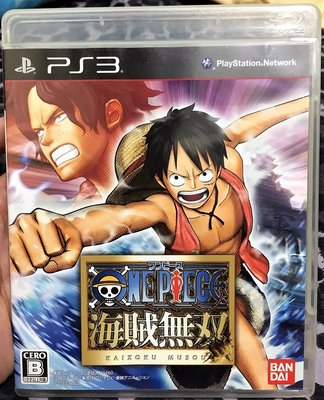 幸運小兔 PS3遊戲 PS3 海賊無雙 海賊無双 航海王 雙人遊戲 盒書完整
