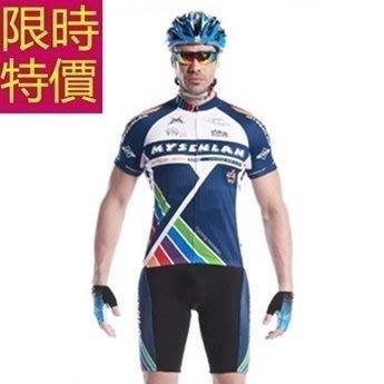 自行車衣 短袖 車褲套裝-透氣排汗吸濕必備簡約男單車服 56y90[獨家進口][巴黎精品]