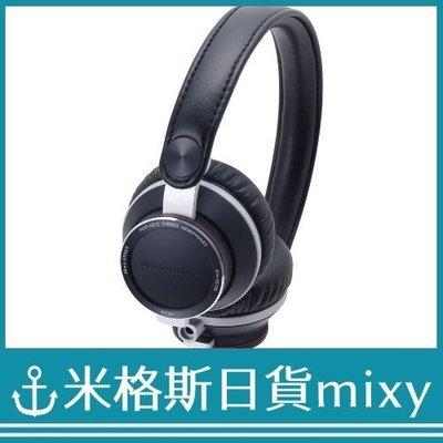 日本 AUDIO-TECHNICA 鐵三角 ATH-RE700 BK 高音質耳罩式耳機 黑色【米格斯日貨mixy】