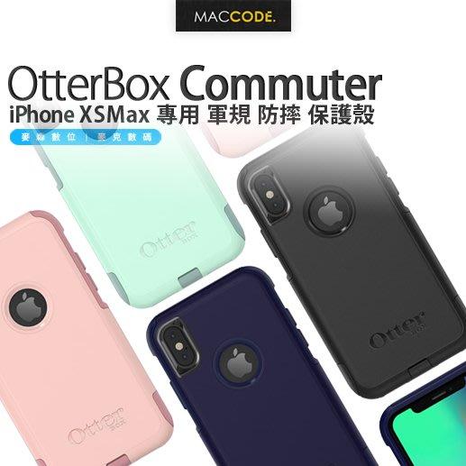 OtterBox Commuter iPhone Xs Max 6.5吋 通勤者 軍規 防摔 保護殼 現貨 含稅
