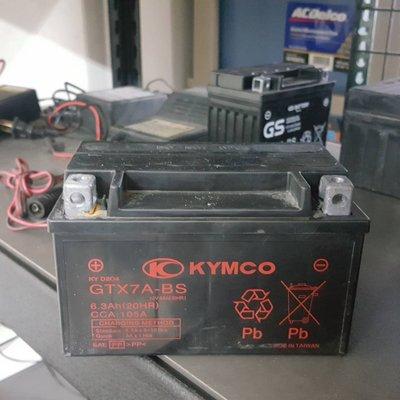 (二手中古電池) 光陽原廠 KYMCO GTX7A-BS -二手機車電池 7號 125機車專用 數值漂亮,品項優