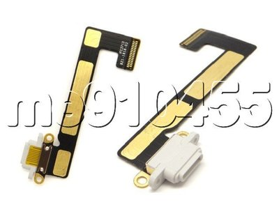 Apple iPad Mini2 尾插排線 MINI 2代 尾插 排線 充電口排線 充電排線 無法充電 黑色 白色