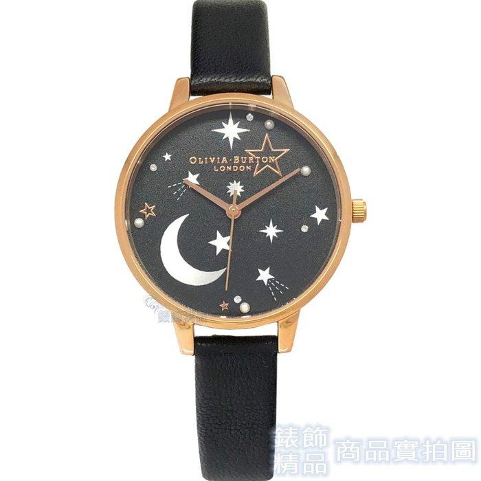 OLIVIA BURTON OB16GSET40 滿天星斗黑皮帶腕錶 許願流星穿式純銀耳環【錶飾精品】