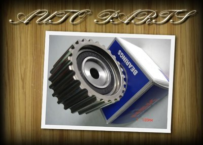 線上汽材 NSK 時規惰輪/齒型 IMPREZA 1.8/2.0/LEGACY 2.2