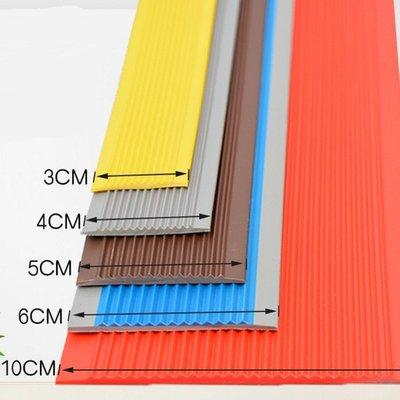 5Cgo【批發】PVC樓梯防滑條自黏背膠臺階貼幼稚園踏步壓條膠條瓷磚斜坡地面玻璃大理石-3公分 595921109067