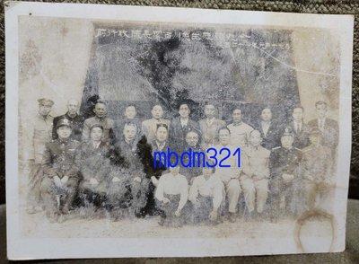 閻錫山老照片:前行政院長閻百川先生蒞臨紀念(民41年)