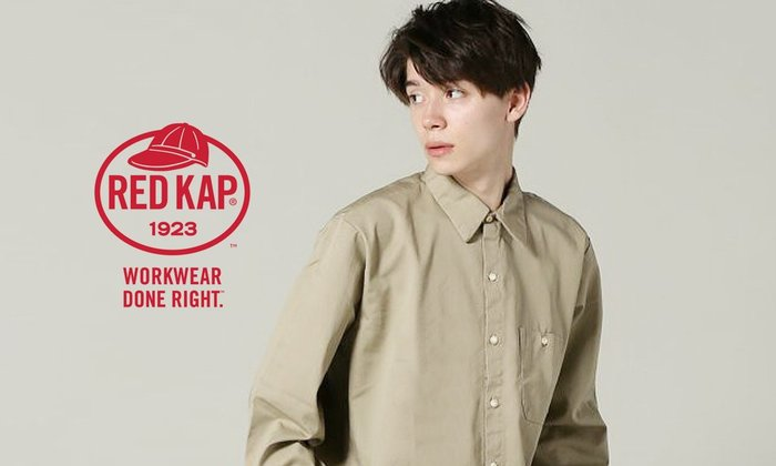 GOODFORIT / 工作品牌Red Kap Plain Shirt日本限定純棉斜紋布襯衫/M-L