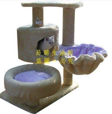 [王哥廠家直销]愛咪貓爬架573/寵物...