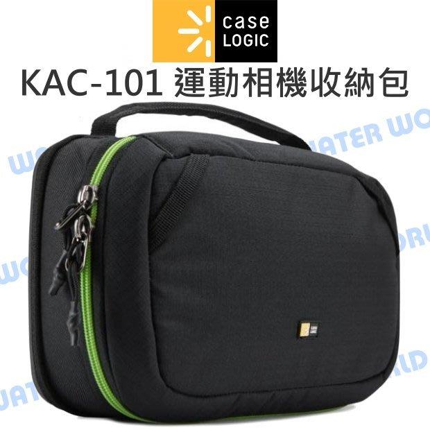 【中壢NOVA-水世界】Case logic【KAC-101 運動相機膠底收納包】GoPro 手提包 硬底保護套 保護包