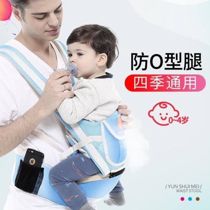 嬰兒背帶嬰兒背帶新生兒寶寶前抱式小孩帶抱娃橫抱腰凳坐凳多功能四季通用