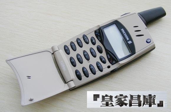 『皇家昌庫』ERICSSON T28 / T28SC 北歐風格 經典庫存手機 四色限量供應 全省保固1年