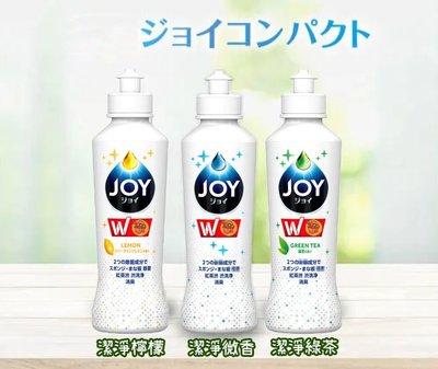 【JPGO】日本製 P&G寶僑 新JOY 速淨除油濃縮洗碗精新配方 175ml