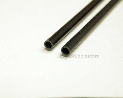 碳纖維管/碳纖管 外徑10mm 內徑8mm,長80cm 70元2支(單支40元) 合DIY 模型製作