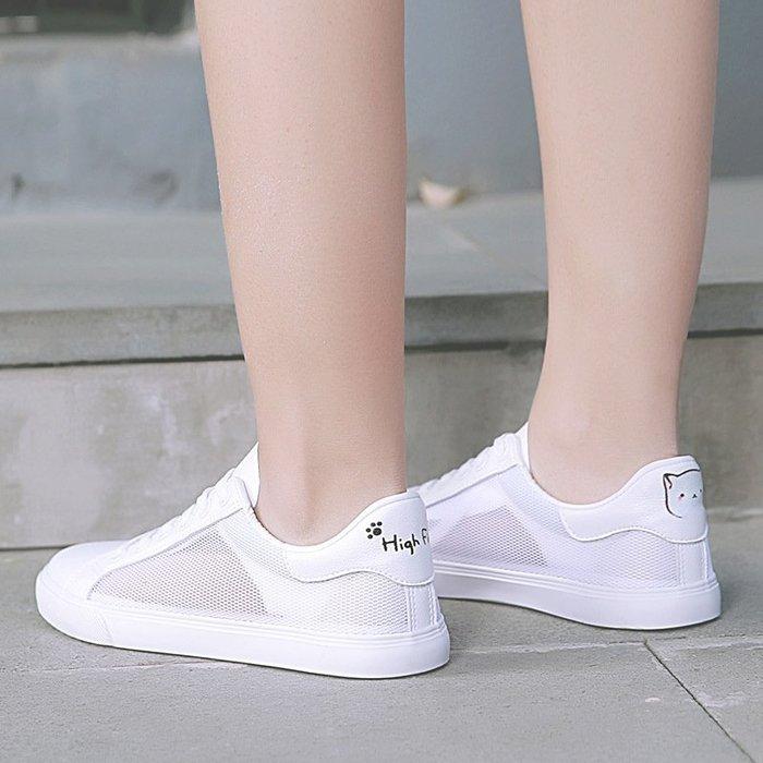 春季新款平底休閒鞋韓版潮鞋女單鞋女系帶時尚女鞋0629
