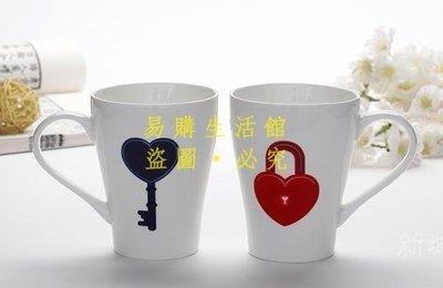[王哥廠家直销]心鎖情侶變色水杯一對杯創意大陶瓷馬克杯子個性結婚禮物a1LeGou_708_708