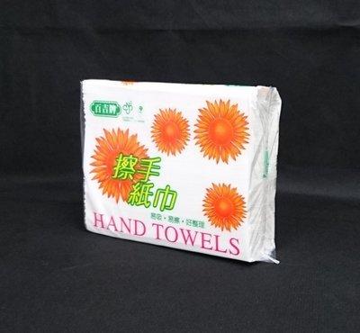 20包/箱【百吉牌促銷】百吉 150抽 擦手紙 吸水紙 吸油紙 擦拭紙 廚紙 廚房紙巾