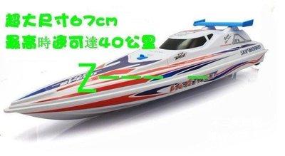 【格倫雅】^94810遙控快艇 雙馬達/可充電 遙控距離100米/遙控船3553[g-l-y