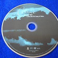 白色小館C05~DVD~all the way... A decade of song&video
