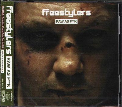 K - Freestylers - Raw as F--k - 日版 +1BONUS - NEW