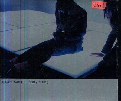 *還有唱片四館* TOMOMI KAHALA / STORY TELLING 二手 D2008